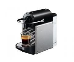 При покупке капсул с кофе, аренда капсульной кофемашины Nespresso бесплатно