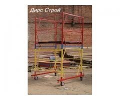 Строительные передвижные вышки в Химках с быстрой доставкой