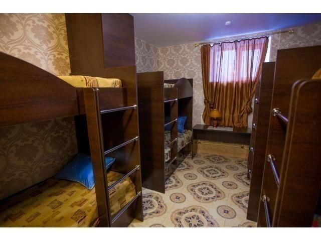 Предложение заказать хостел в Барнауле