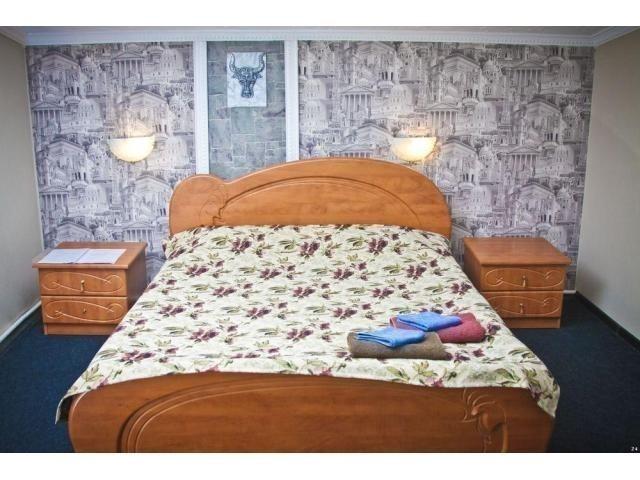 Бронирование гостиницы, где доступна услуга Room-service