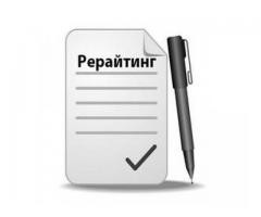Заработок на текстах - рерайтинг и копирайтинг