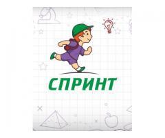 СПРИНТ Центр детского развития