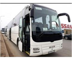 Аренда автобуса, микроавтобуса, лимузина, ретро авто, вип авто, клубного автобуса